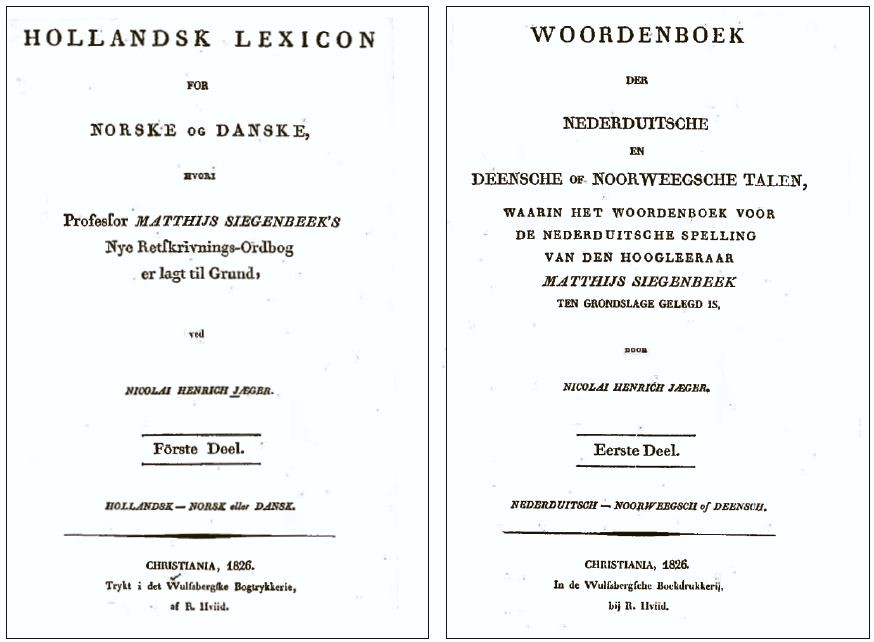 Hollandsk Lexicon, tittelblad