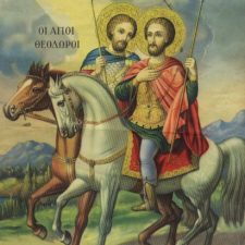 Den hellige Theodor
